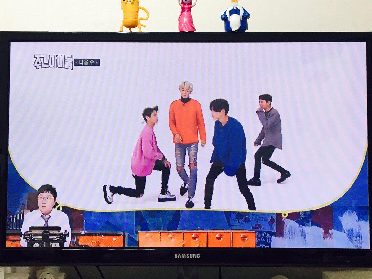 161005 #SHINee - MBC Every1 'Weekly Idol' Preview #Minho #Taemin