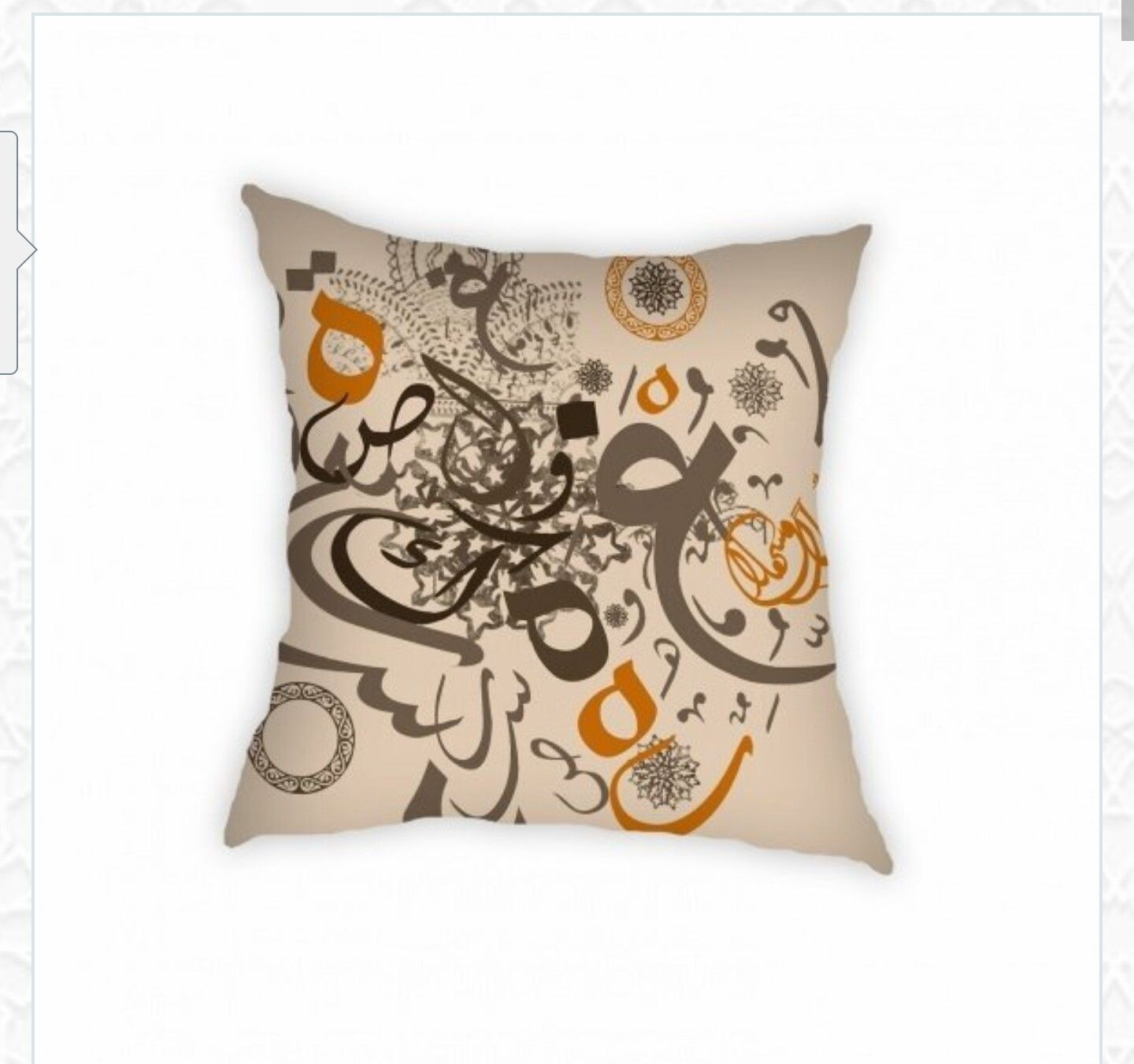 Pin by kanz ul iman on interiors pinterest poufs and craft
