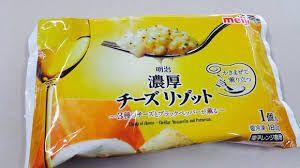 「濃厚 チーズリゾット」の画像検索結果