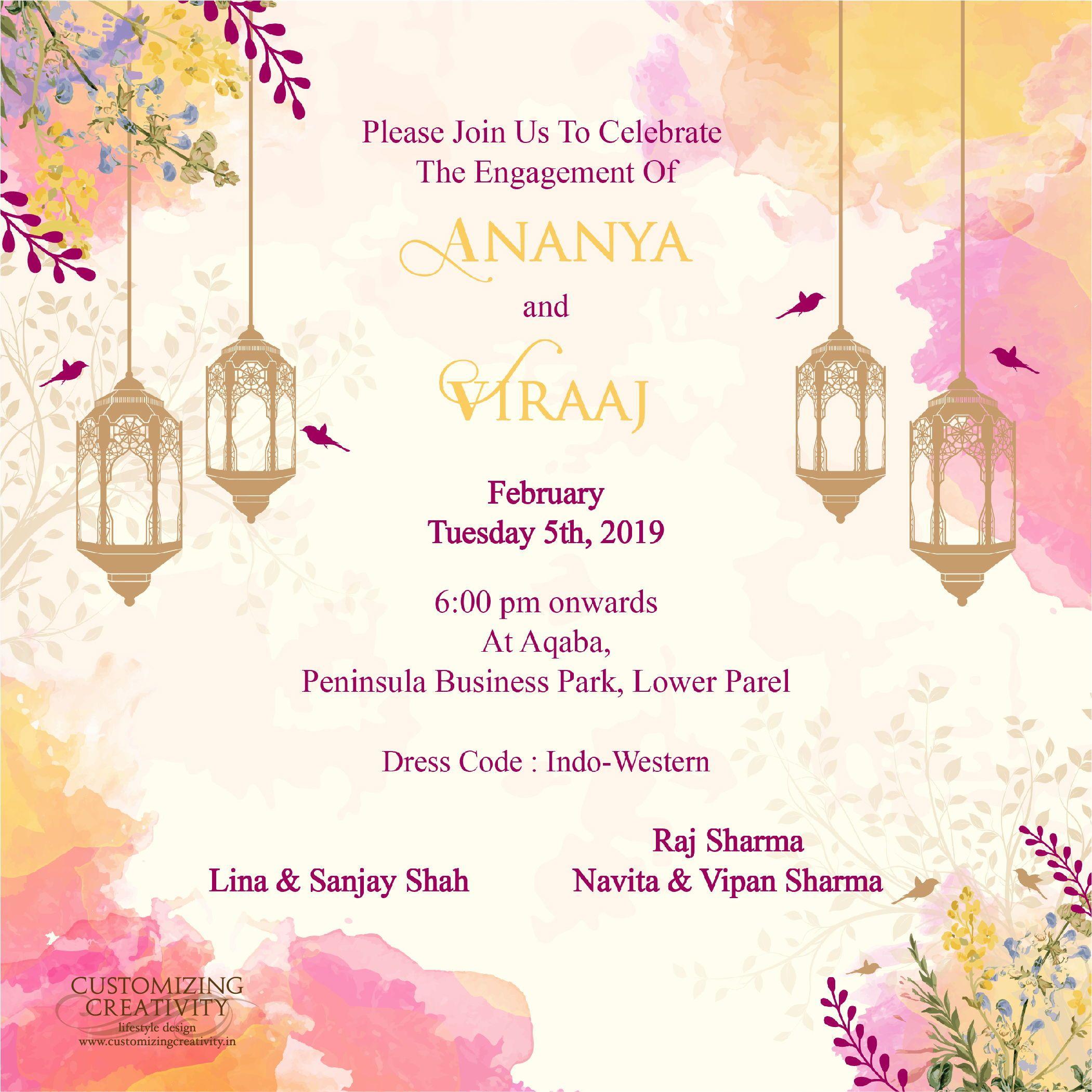 Save The Date Evite Digital Invite Wedding Invite In 2021 Simple Wedding Cards Wedding Invitation Card Design Wedding Cards