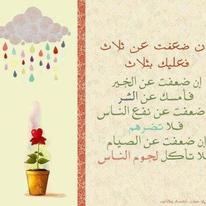 د عبدالله السلمان On Twitter Arabic Quotes Islam Arabic Calligraphy