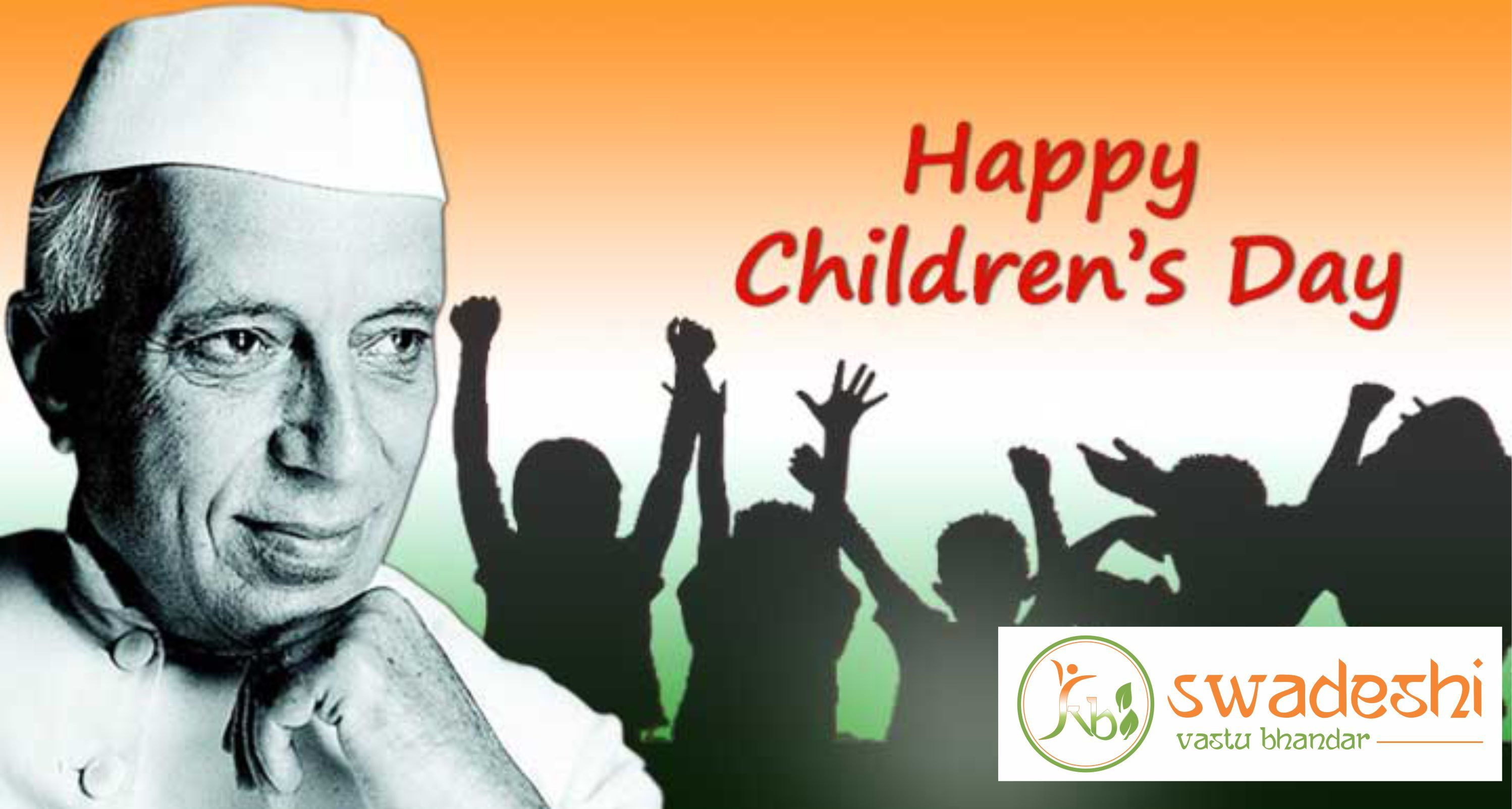 Greetings To All On The Occasion Of Childrensday Children Are The