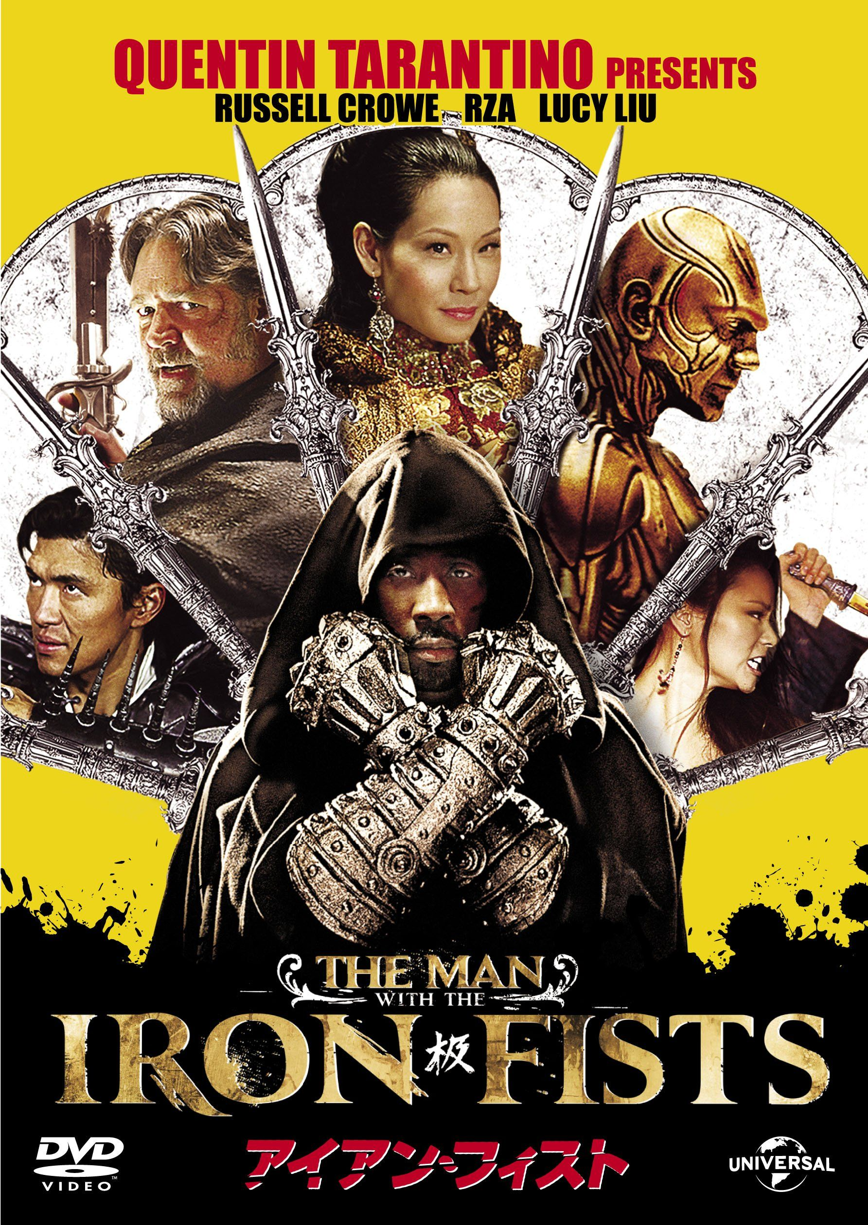 The Man With The Iron Fists 2012 The Man With The Iron Fists Japan Movie Poster Iron Fist