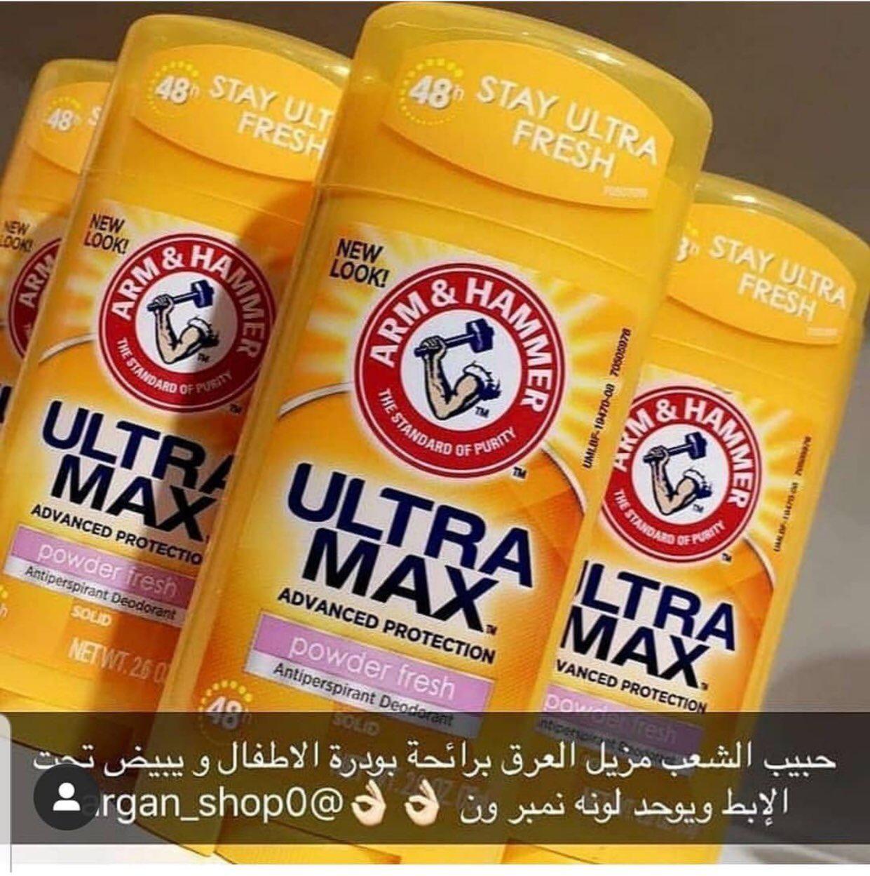 مزيل عرق برائحة بودرة الاطفال يبيض ويوحد لون الابط Skin Care Women Antiperspirant Deodorant Antiperspirant