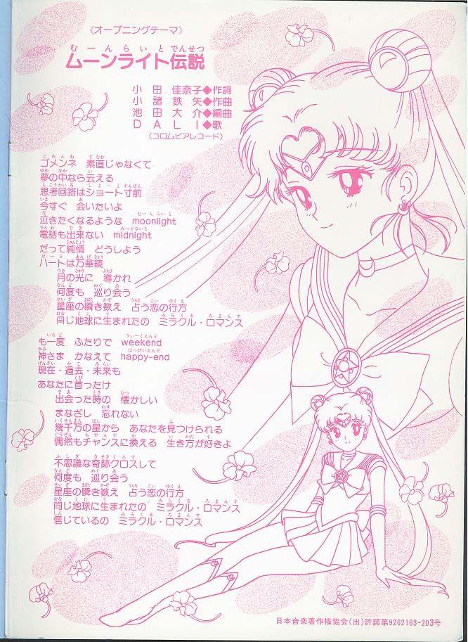 Раскраски – 600 фотографий | Moon illustration, Sailor ...