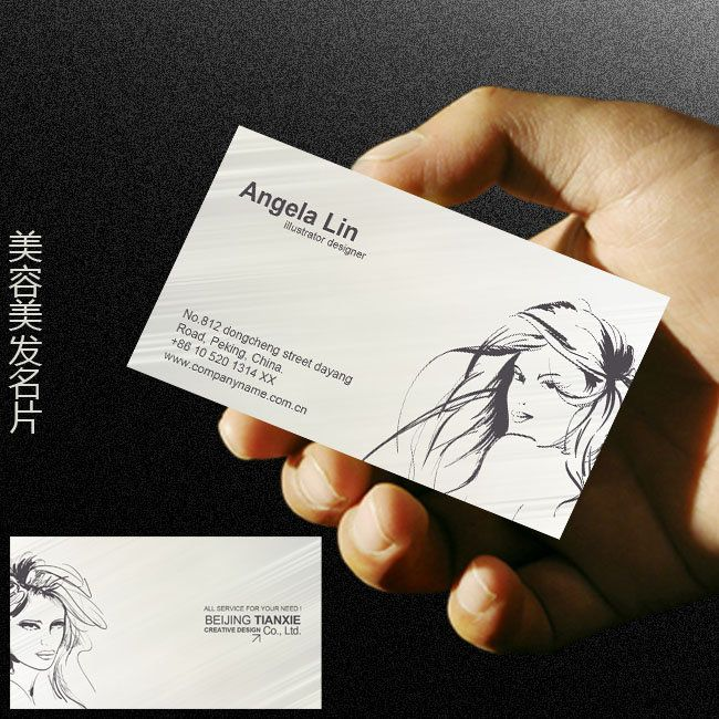 hair stylist card beauty salon business card psd templates