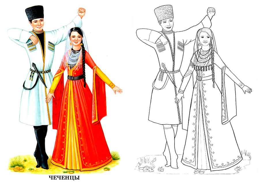 Русский национальный костюм раскраска | Детские раскраски ...