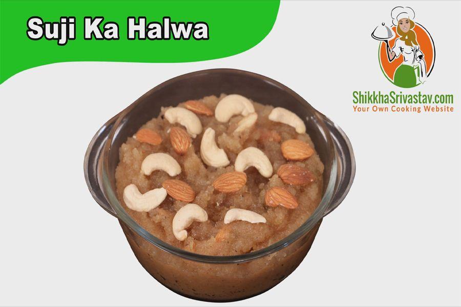 Suji Ka Halwa Recipe In Hindi How To Make Suji Ka Halwa At Home