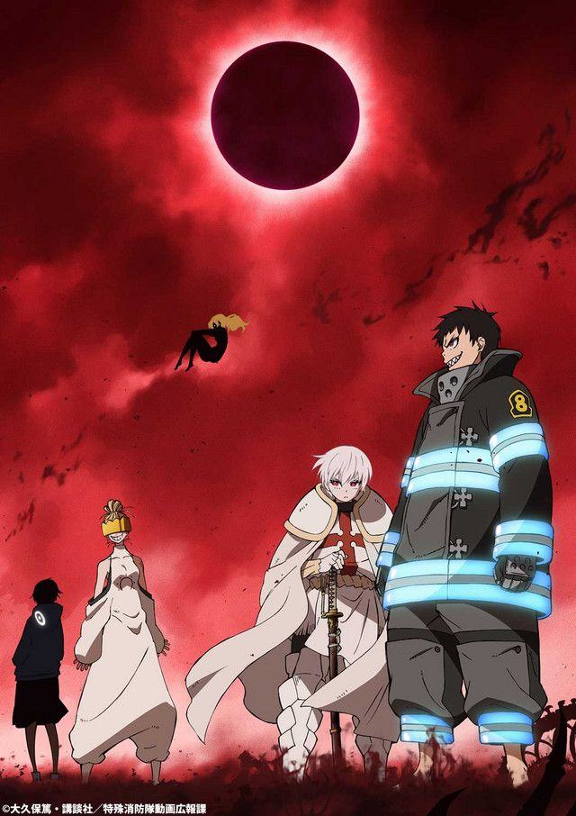 Fire Force Ep 20 Vostfr : force, vostfr, Force, Ideas, Shinra, Kusakabe,, Anime, Wallpaper,