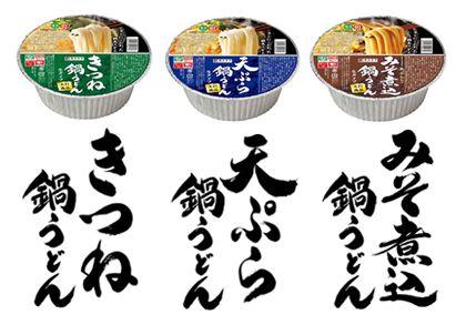 筆文字 ロゴ デザイン書道 筆の幸 商業書道家 藤田幸絵