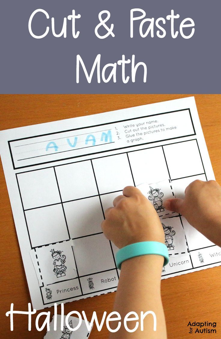 Halloween Cut and Paste Math Worksheets for Special Education and ...