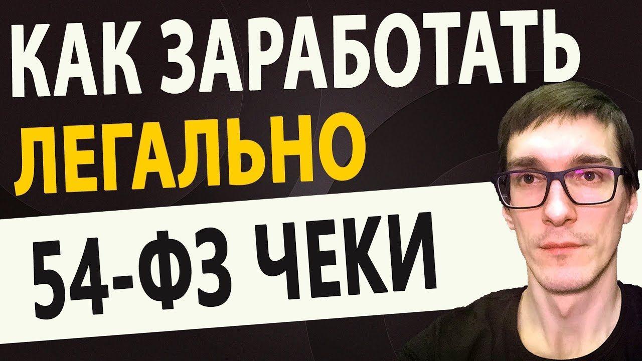 Как заработать а интернете инфобизнес можно ли в интернете заработать 500 рублей