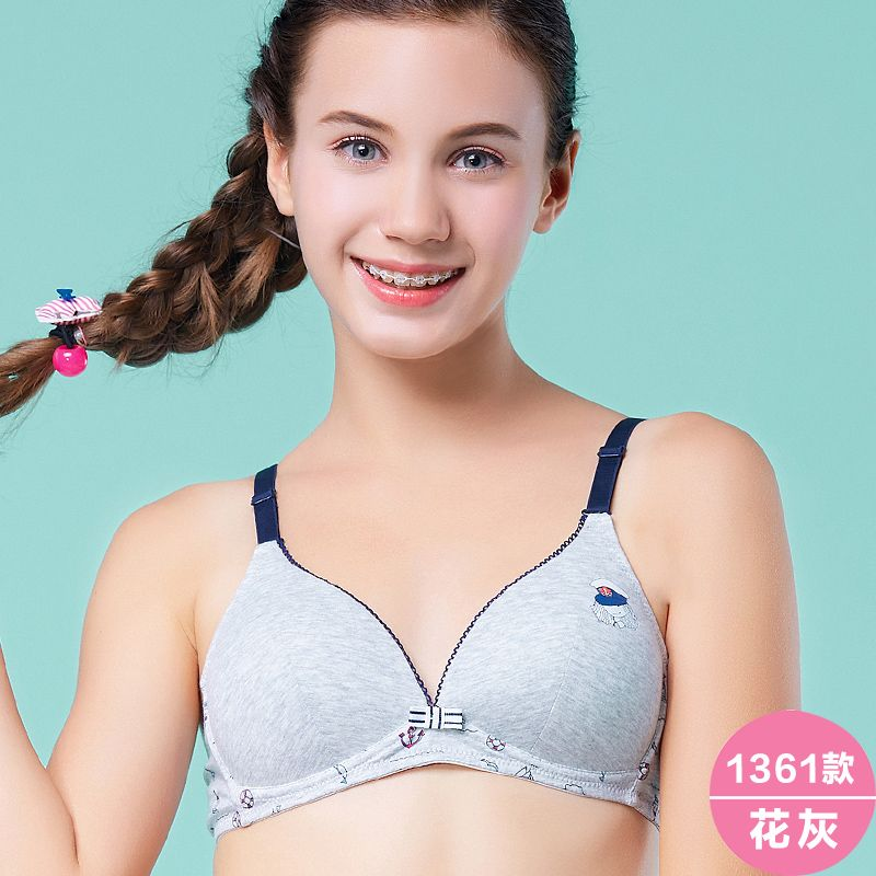 d5b637a65a615 One hundred girls one hundred girls underwear students high school students small  chest gathered three-dimensional cup without steel bra thin section