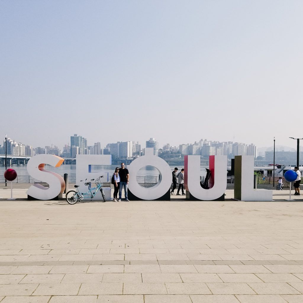 A Week in Seoul, South Korea - Everyday Reading