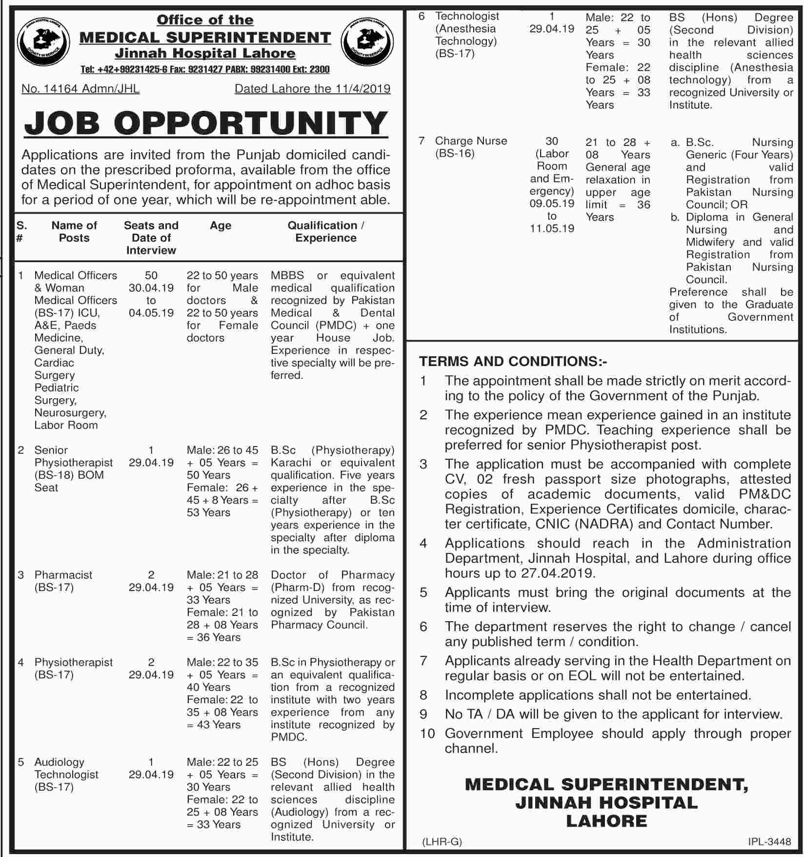 Rescue 1122 Jobs 2018 For Nts Pak Job Pedia