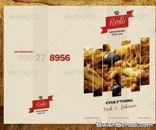 ملف مفتوح منيو مطعم مقاس A4 Food Menu Template Food Magazine Menu Template