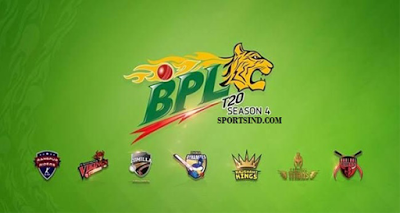 Authentic Information Regarding Bangladesh Premier League Bangladesh Premier League With The Huge Success Of I Betting Upcoming Matches Premier League