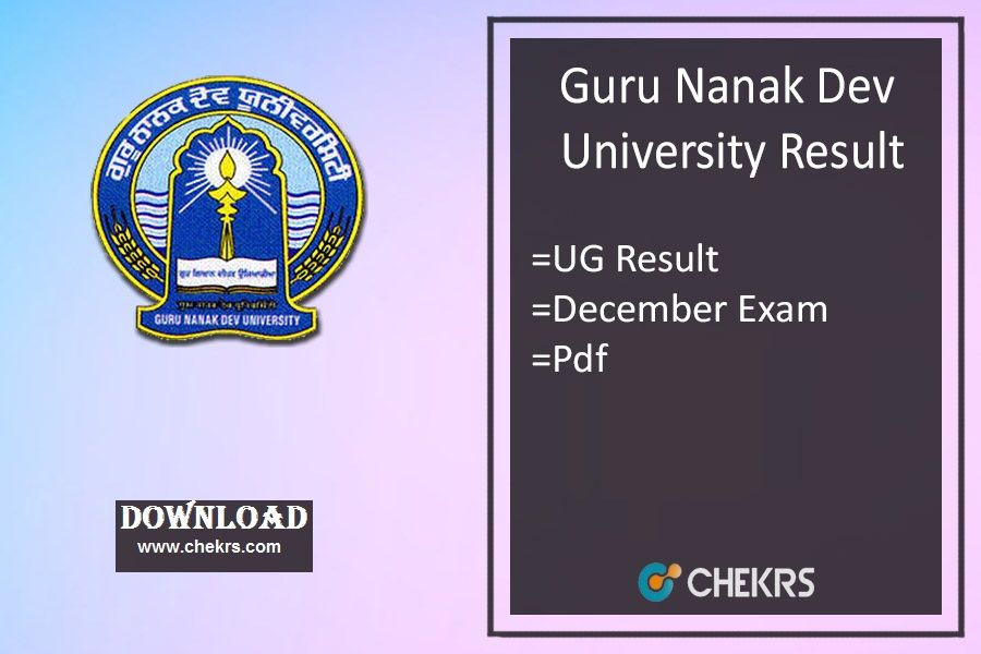 GNDU Result 2018!!! | Entrance Exams | Exam results