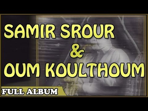 Pin On Samir Srour Zay El Hawa سمير سرور زى الهوا Vol 1 Youtube