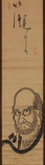 Hakuin Ekaku (1686-1769), Daruma