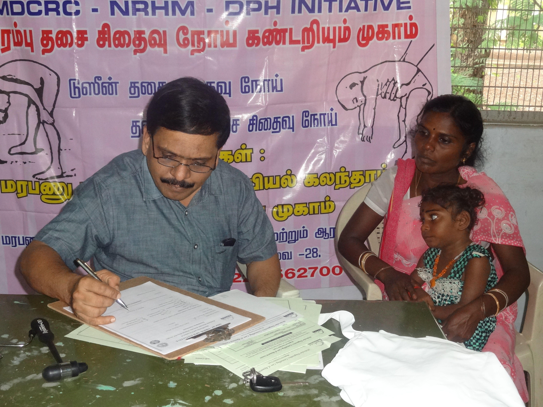 National rural health camp in namakkal duchenne dmd