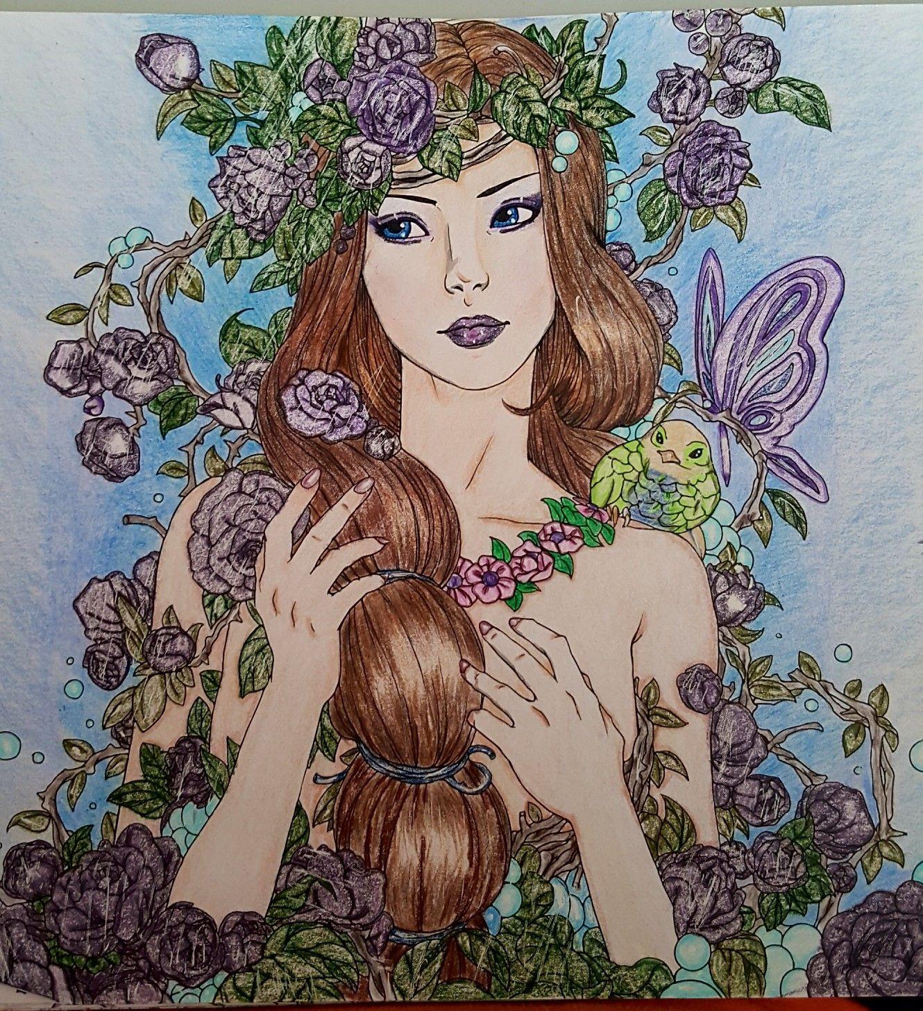 Fantasia Coloring Book Kim Rinehart Colorist