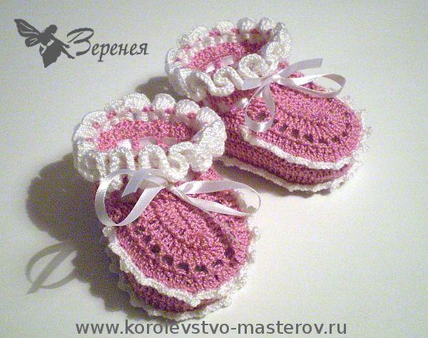 Пинетки. Комментарии : LiveInternet - Российский Сервис Онлайн-Дневников Pink baby booties with white trim and ribbons