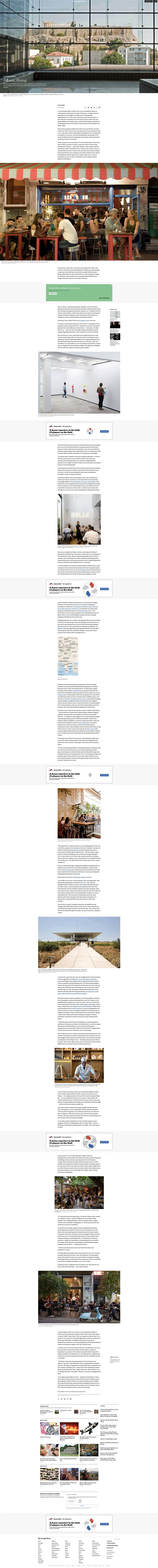 Athens Rising Athens Web Design Cultural Capital