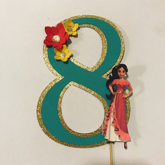 Elena Of Avalor Cake Topper/ Centerpiece En 2019