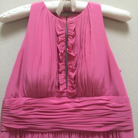 Kay Unger Dresses - Kay Unger pink silk cocktail dress