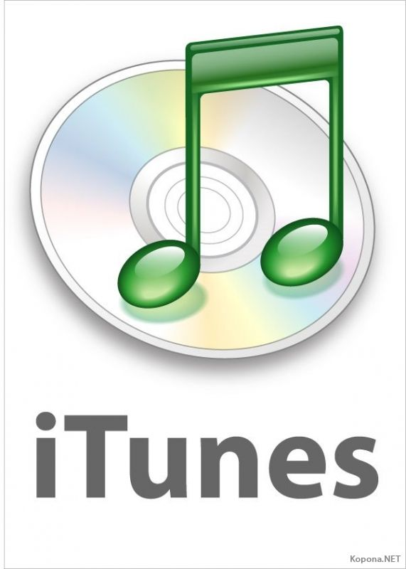 Itunes free download for 32 bit