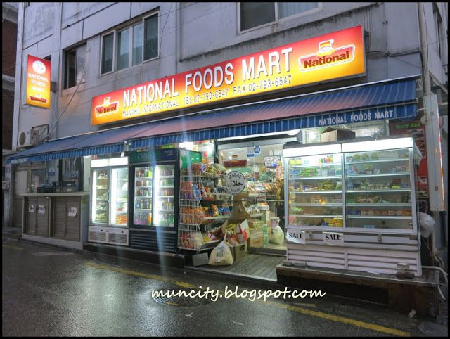Lalalaland South Korea Halal Food In Seoul South Korea Travel Halal Recipes South Korea