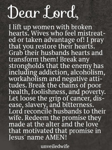 Prayer to break up a couple