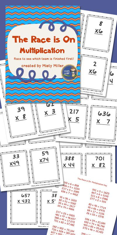 Multiplication Math Relay | Multiplication, Math and School