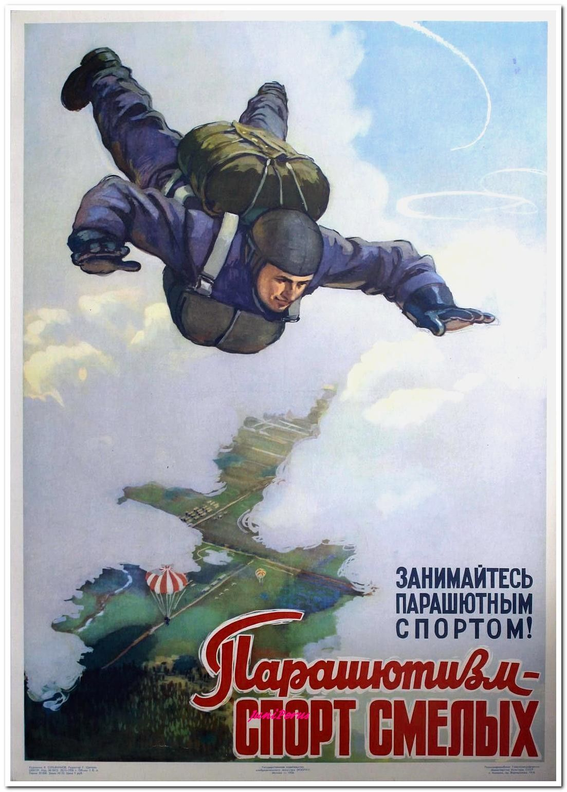 V. Suryaninov Soviet Poster Featuring Parachute Jumpers - Sport For The Brave , 1956