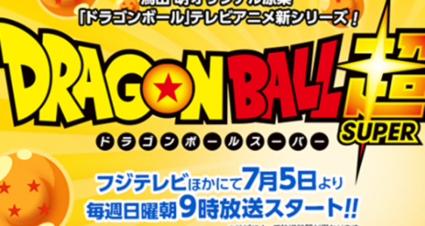 'Dragon Ball Super' Episode 41: Mysterious Character...: 'Dragon Ball Super' Episode 41: Mysterious Character… #DragonBallSuperEpisode41