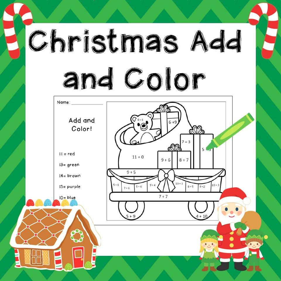 Christmas Add And Color Christmas Color By Number Christmas Coloring Pages Christmas Math [ 960 x 960 Pixel ]