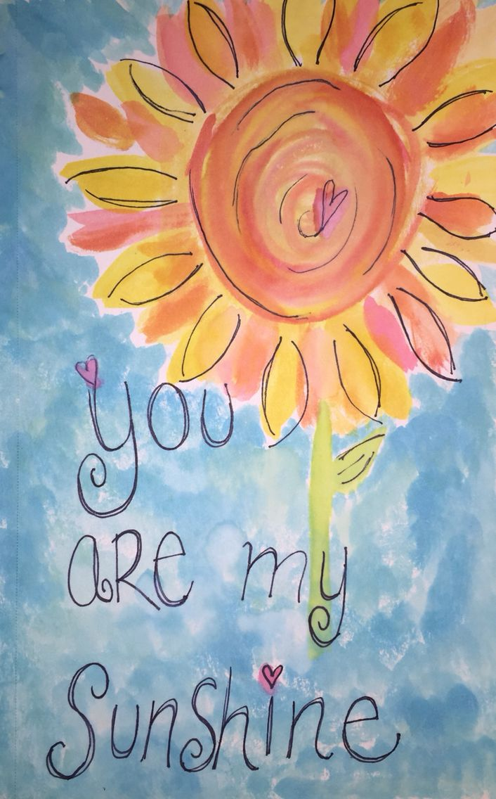 You Are My Sunshine Watercolor Watercolor My Sunshine You Are