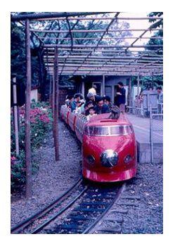 昭和40年代頃(1965-74) Japan