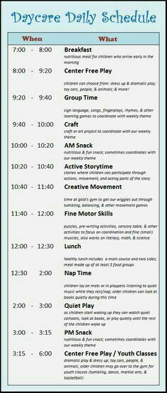 Pin By Amber Turner On Child Care Ideas    Daycare