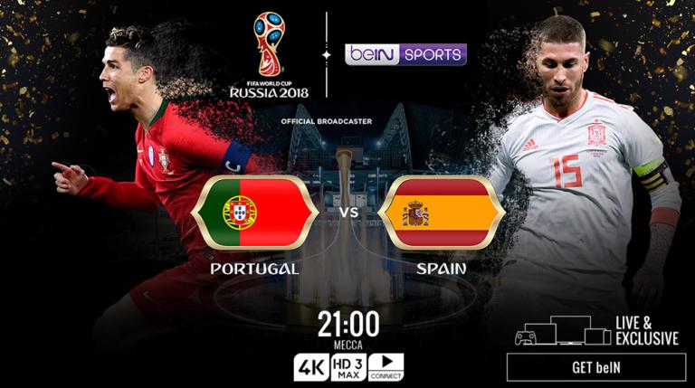watch portugal vs spain live free stream