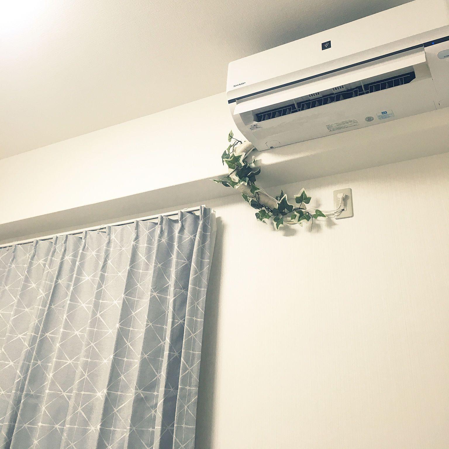 壁 天井 ダイソー グレー エアコンの配管隠し ニトリ などのインテリア実例 2017 12 08 20 38 46 Roomclip ルームクリップ 配管 インテリア インテリア 実例