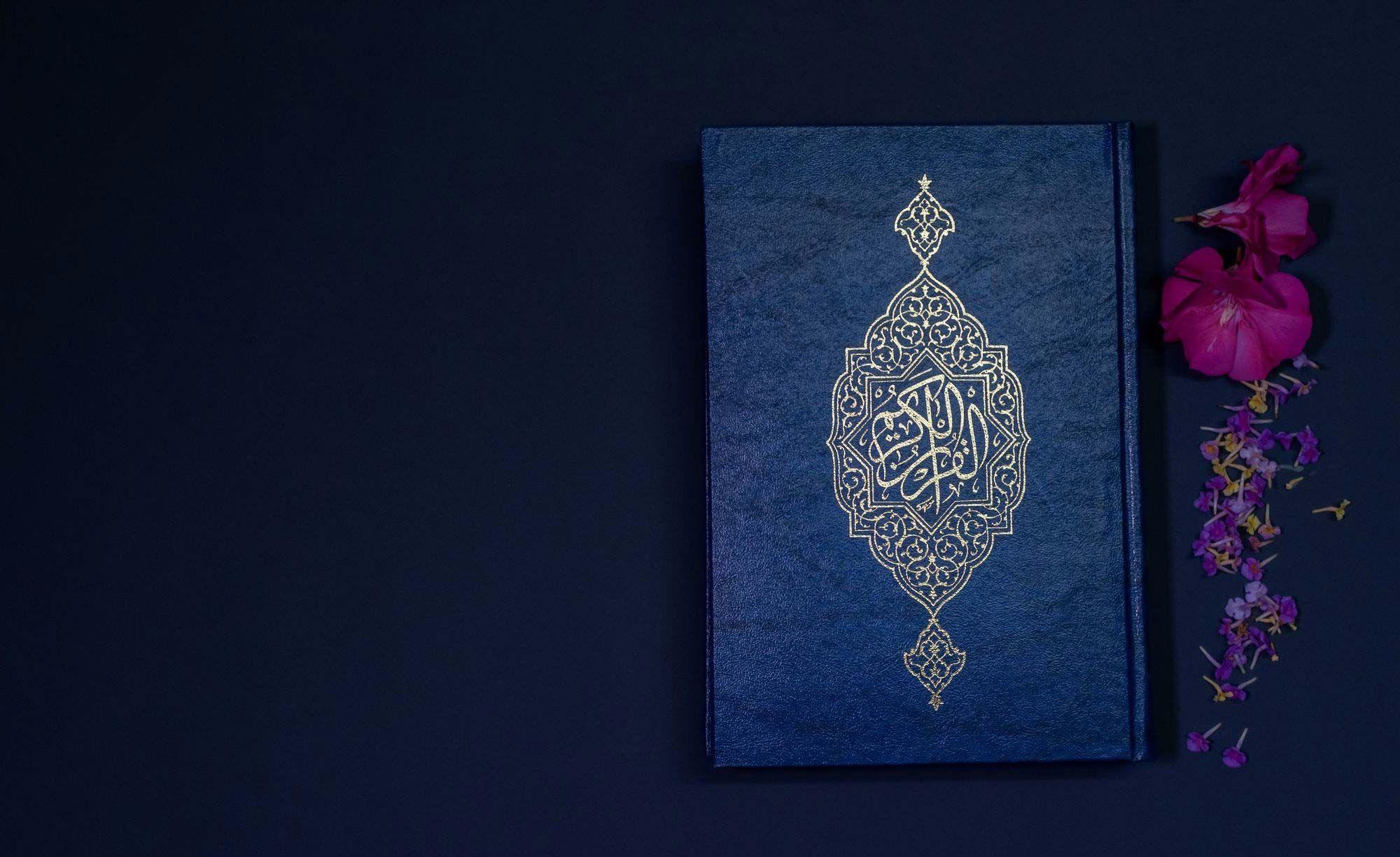 Which Night Is Laylatul Qadr About Islam In 2021 Quran Wallpaper Quran Book Islamic Wallpaper