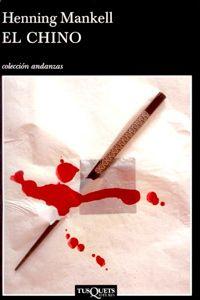 Pin De Juan J Segura En Mis Pines Guardados Libros De Novelas Portadas De Libros Novelas Romanticas Libros