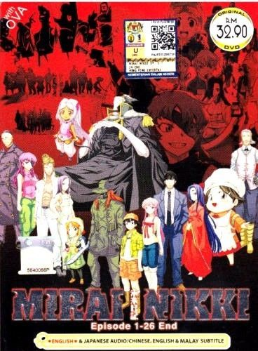 FUTURE DIARY MIRAI NIKKI Vol1 26 End English Dub DVD Anime New