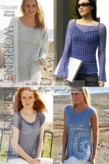 Stitch primer, sheer crochet | mesh pattern stitches and free patterns featuring mesh net stitch patterns