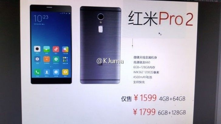 Leaked Image Reveals Possible Specs Of Redmi Pro 2 #Android #news #Google #Smartphones