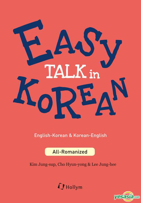 YESASIA: Easy Talk in Korean PHOTO ALBUM,GIFTS,Celebrity Gifts,PHOTO/POSTER - Hollym - Korean Collectibles - Free Shipping