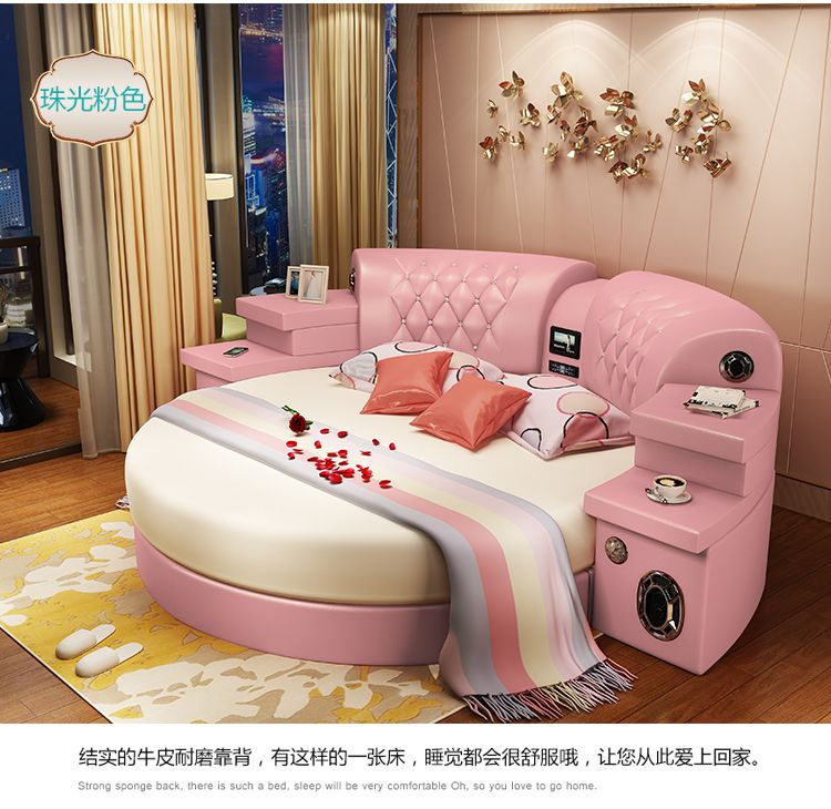 Round Bed Double Bed Double Bed 2.2 Wedding Bed-in Bedroom ...