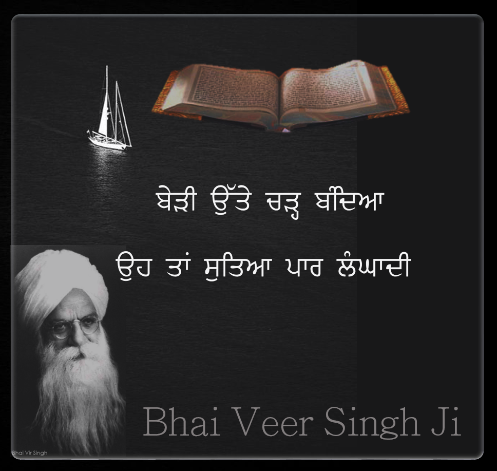 Pin on Daas Harjit Singh
